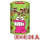 (本州一部送料無料) 東ハト チョコビ チョコレート味(6×4)24入