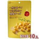 (本州一部送料無料) なとり 一度は食べていただきたい 燻製チーズ (5×2)10入