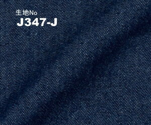 JATTS オーダージャケット生地番号J347-...の商品画像