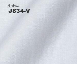 JATTS オーダーベスト生地番号J834-Vベスト/麻 100%・白無地