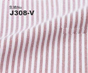 JATTS オーダーベスト生地番号J308-Vベスト/綿 100%・ストライプ柄