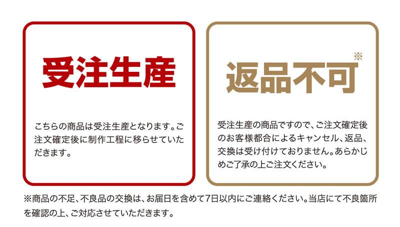 あーとぴあ『デザイナーズ障子紙花・蝶・なでしこ青』