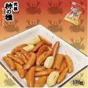 新潟 お土産 元祖柿の種ピーナッツ入 170g 浪花屋製菓 柿の種 新潟銘菓 おやつ おつまみ