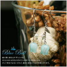 青い鈴蘭の花[Bluebell]K10ホワイトゴールドアクアシェル・パール・フラワー×リーフモチーフピアス