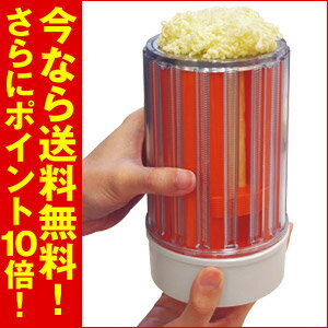 【ポイント10倍】【送料無料】イージーバター バターフォーマー【代引き手数料無料】