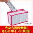 【送料無料】シューズ洗濯ネット【代引き手数料無料】