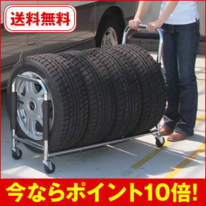 BONFORM(ボンフォーム)『タイヤラック 台車タイプ(7250-40)』
