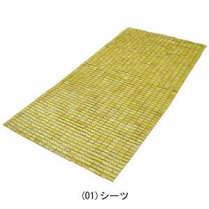 涼み 天然竹シート【シーツ】【代引き手数料無料】