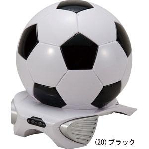 サッカーボール型温冷庫(2電源対応)【代引き手数料無料】
