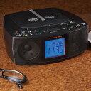 音響のプロが開発した CDクロックラジオ「ドリームサウンド」【代引き手数料無料】