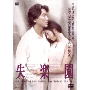 角川・大映七人の女優DVDセット(7枚組)【代引き手数料無料】【送料無料】