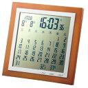 【ポイント10倍】大きな表示で見やすい カレンダー電波時計【10P10Dec12】