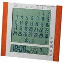 【ポイント10倍】六曜サーチ機能付き 見やすいカレンダー電波時計【代引き手数料無料】【10P10Dec12】