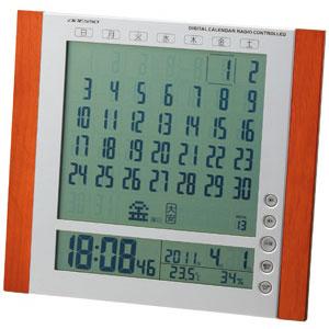 六曜サーチ機能付き 見やすいカレンダー電波時計【代引き手数料無料】