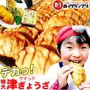 三重県の郷土料理
