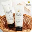 Rela-Cle(リラクレ)FRH プレミアムホワイトフェイスソープ100g /洗顔フォーム/洗顔料/泡/無添加/泡洗顔/泡クレンジング/定形外/日付指定不可/コスメ