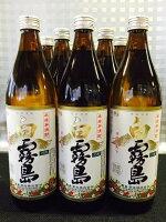 送料無料 霧島酒造 白霧島 25° 芋焼酎 900ml瓶 12本セット ※北海道、沖縄への発送はご注文後に送料1500円追加させていただきます。
