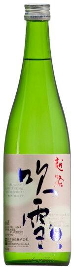 越路吹雪 純米酒 720ml