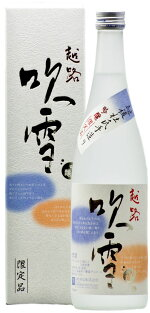 越路吹雪 吟醸酒 720ml
