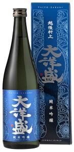 大洋盛  純米吟醸 720ml