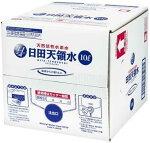 日田天領水 送料無料!! 日田天領水 10L×2 ミネラルウォーター 天然活性水素水 ※北海道、沖縄への発送はプラス1500円頂きます。