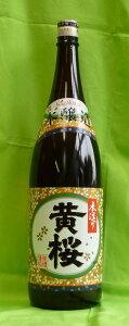 清酒 本造り 黄桜1800ml