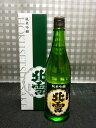 北雪酒造 純米吟醸 五百万石 720ml