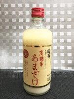 あまざけ 送料無料 国菊有機米あまざけ 500ml×12本セット  ※北海道、沖縄はプラス1500円いただきます。