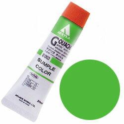 ホルベインアクリラガッシュ6号(20ml)ライトグリーン
