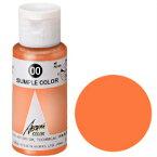 ホルベイン エアロフラッシュ 35ml ルミナスオレンジ