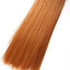 ウィッグヘアー (毛束) 100g オレンジゴールド キャッシュレス
