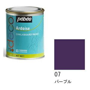 pebeo チョークボードペイント 250ml缶 バイオリンパープル