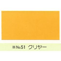 塗装用品, 塗料缶・ペンキ 925 12 No51 112L