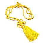 房付紐 千成瓢箪用 花結 黄