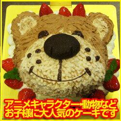 特別な日のために、オリジナルのキャラクターケーキもOK! アニメキャラが似すぎていて注文殺到...