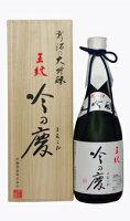 王紋吟の慶720ml【日本酒/大吟醸】