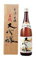 王紋大吟醸1800ml送料無料【大吟醸/日本酒】