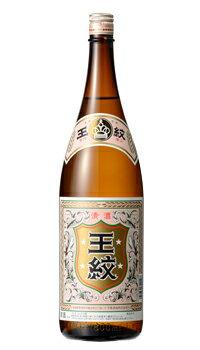 王紋普通酒1800ml