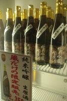 純米吟醸生原酒ショーケース