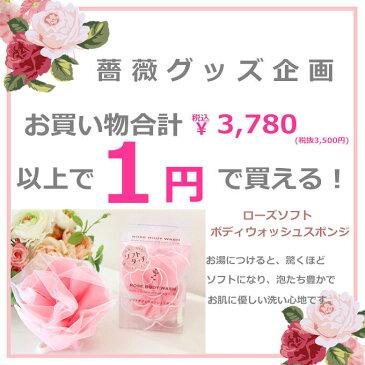 【買得ギフト】【条件付き】1円商品