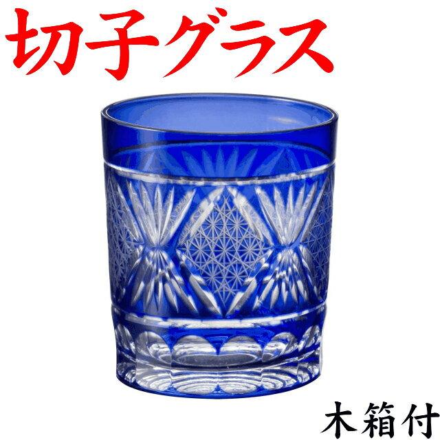 酒器, 日本酒・焼酎グラス  TK-171