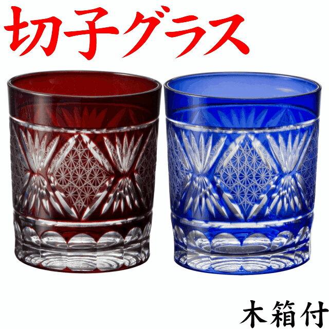 酒器, 日本酒・焼酎グラス  TK-180