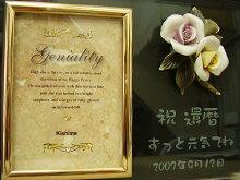 結婚祝い名入れフォトフレーム/両親プレゼント結婚式金婚式還暦祝い退職祝い内祝い定年退職記念品【楽ギフ_結婚祝い】