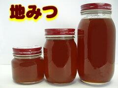 日本蜜蜂のはちみつ!こだわりの重箱式巣箱で採蜜【蜂蜜】こだわり国産蜂蜜ニホンミツバチ(日本...