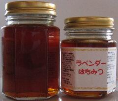【世界の蜂蜜】【蜂蜜】ラベンダー(スペイン)180g【宇和養蜂】10P21Feb15