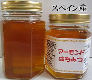 【人気】【オススメ】【ネコポス送料無料】【世界の蜂蜜】スペイン産アーモンド蜂蜜200g【宇和...