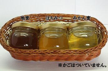 蜂蜜ミニセット【smtb-KD】