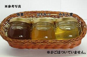 100%純粋な蜂蜜をお試しで・・人気 オススメ『1000円ポッキリ 送料無料 蜂蜜はちみつ ハチミツ...