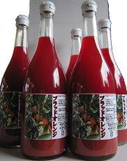 【送料無料】ブラッドオレンジジュース3本セット
