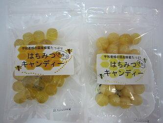 【送料無料】手作りはちみつキャンディーセット